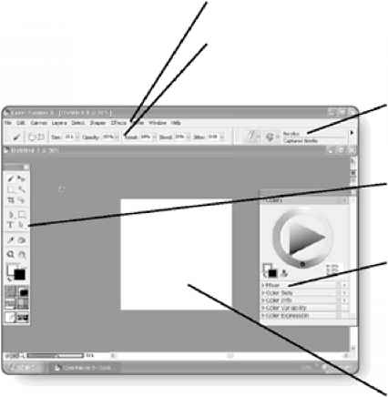 Corel Photo Paint Mixer Toolbar